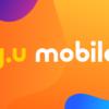 格安スマホ・SIM【y.u mobile(ワイユーモバイル)】